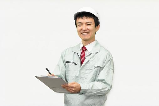 Men in work clothes