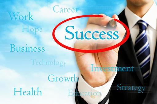 사업가로 성공 1 푸른 하늘