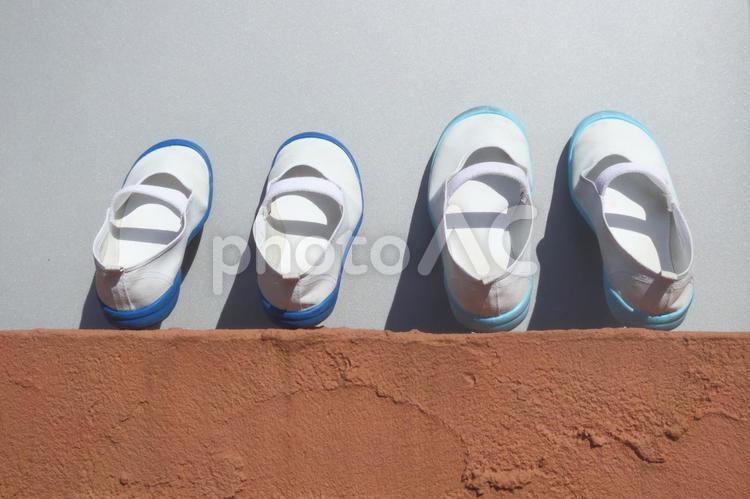 上履き 洗濯の写真