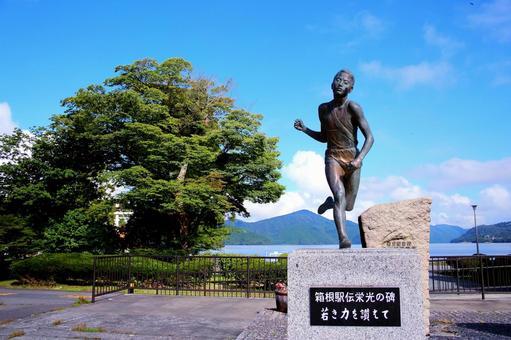 Statue of Lake Ashinoko Hakone Ekiden