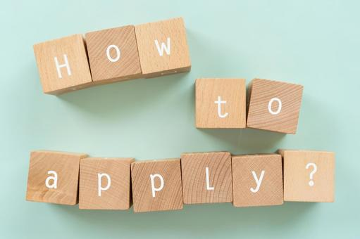 """Application method, application method   Building blocks with """"How to apply?"""""""