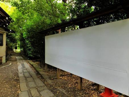 Shrine with bulletin board 2