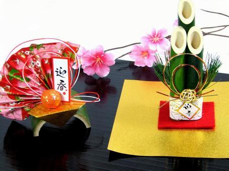 New Year's card New Year New Year Gadomatsu