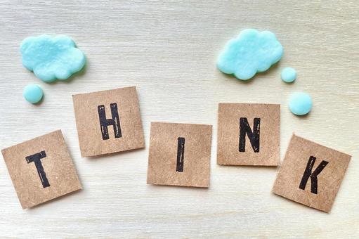 think think image