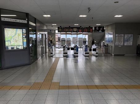 Banshu Ako Station