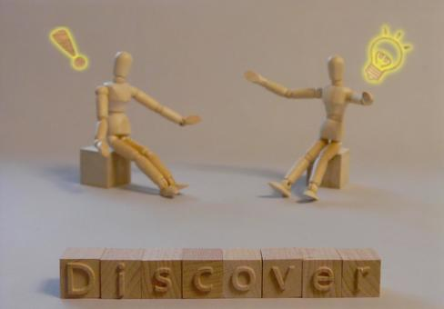Discover message