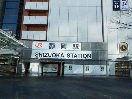 Shizuoka station building