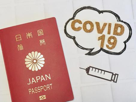 Image of vaccine passport