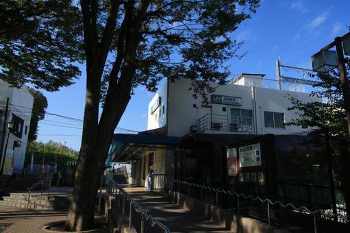 Kuro Nakasato Station building