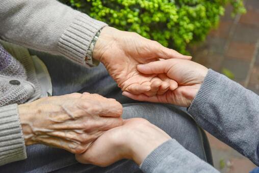 Elderly care Hold hands