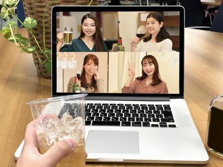 온라인 여자 회