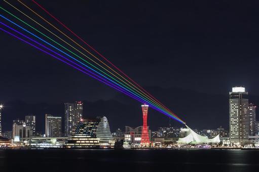 Rainbow extending to the sky