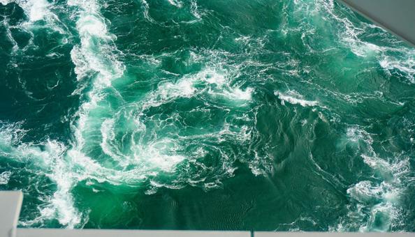 Whirlpools in the Naruto Strait, Tokushima