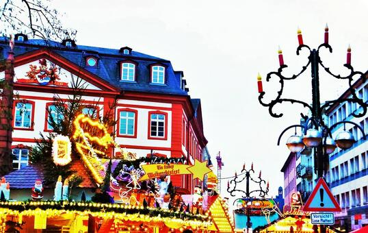 Scenery of Frankfurt