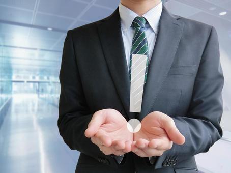 Businessman - awareness