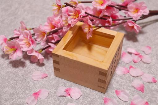 Hanami sake