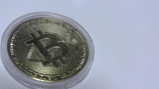 Bitcoin_white background