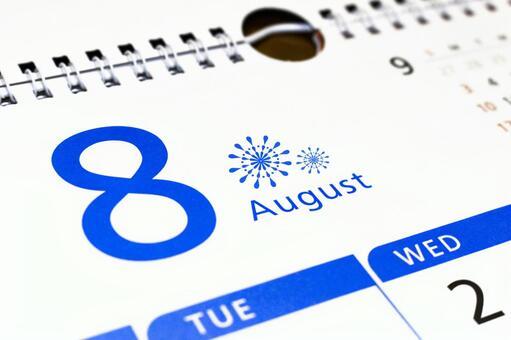 Fireworks and August calendar