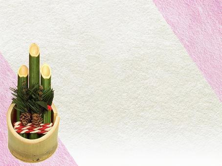 New Year's Kadomatsu background