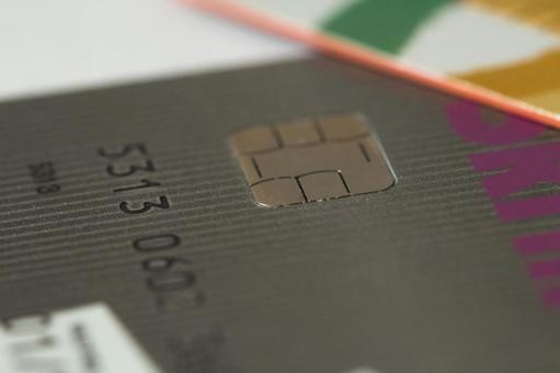Credit card 12