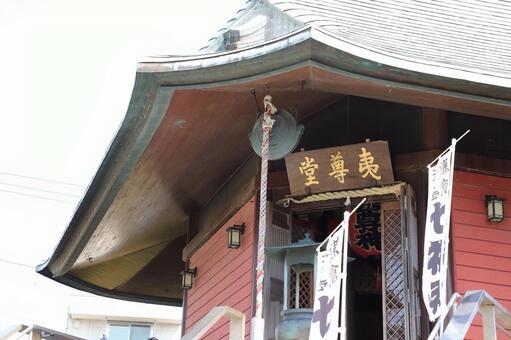 Kamakura, Honkakuji, Ido