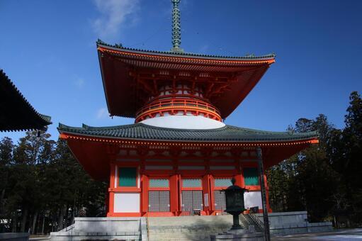 Dannami寺