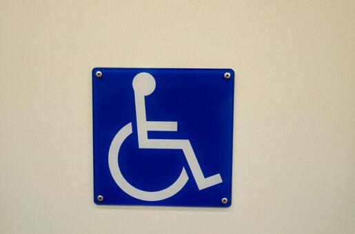 Wheelchair mark
