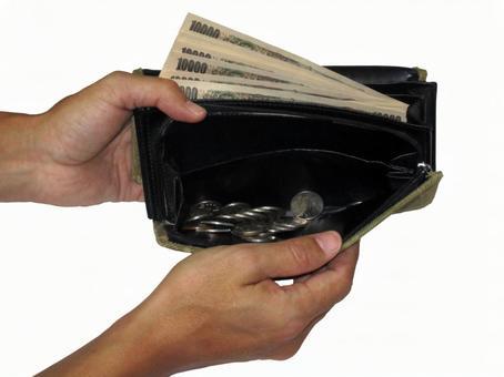 Wallet has enough money 01