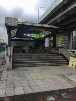 대만 지하 상가 입구 대만 Taiwan 외국