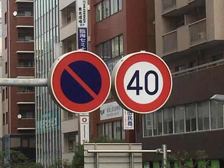 40 kg limit
