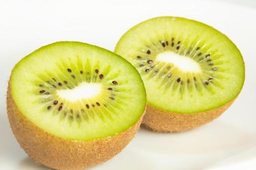 Kiwi fruit vitamins