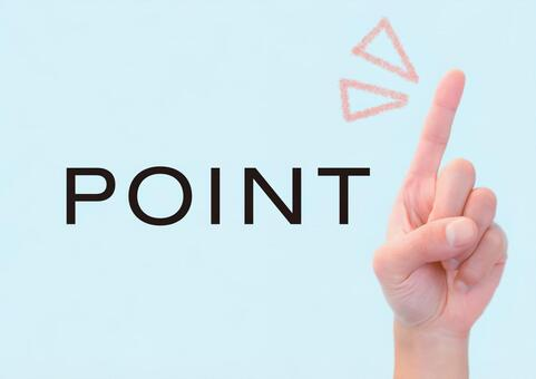 POINT pointing