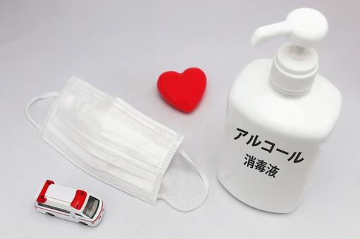 Mask alcohol infection control