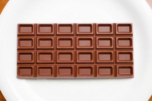 Entire chocolate