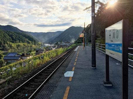 시마의 소가와 역