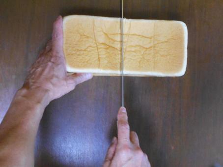 Cut bread (12)