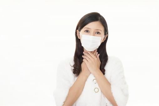 Woman wearing a mask