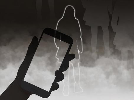Smartphone trouble 1
