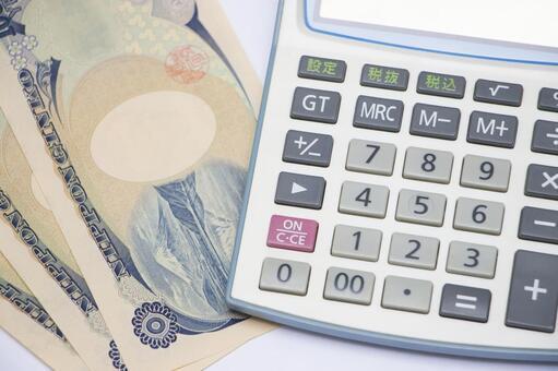 千円札と計算機