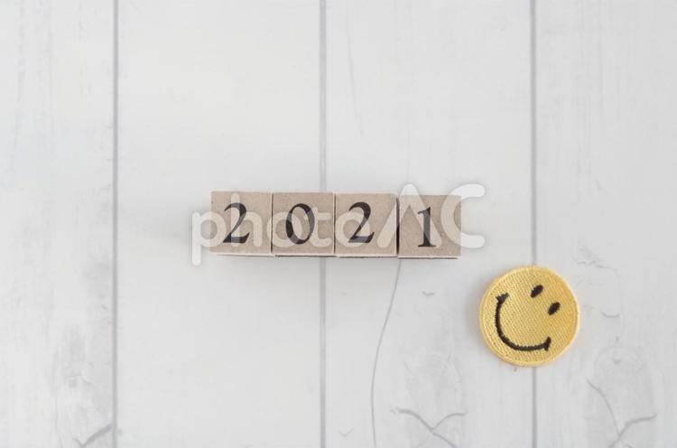 2021年(スマイル)の写真