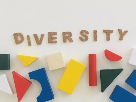 다이버 시티 / 다양성의 이미지 (나무를 쌓은)