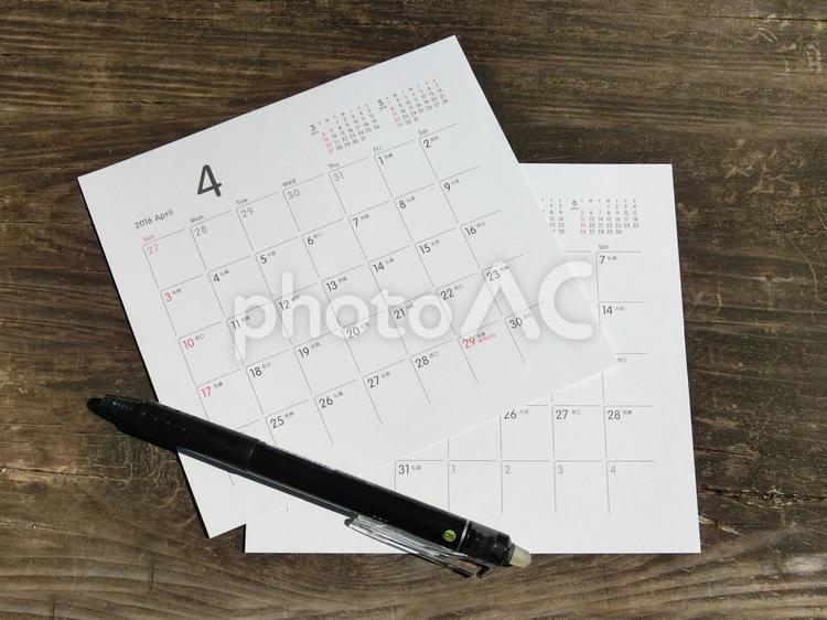 カレンダーナチュラルの写真