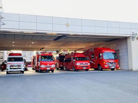 Hadano City Emergency Vehicle (Fire Department)