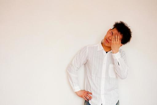 Japanese young man 11