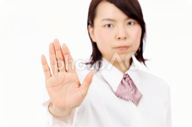 拒否する女性の写真