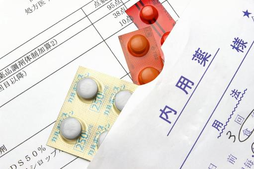 Medicine packaging sheet