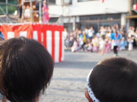 Summer festival image
