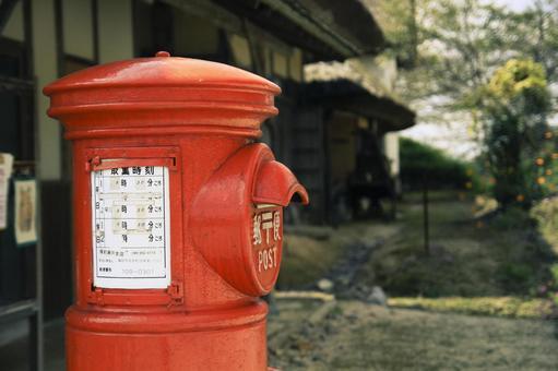 빨간 포스트