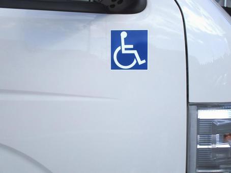 Welfare vehicle exterior 01