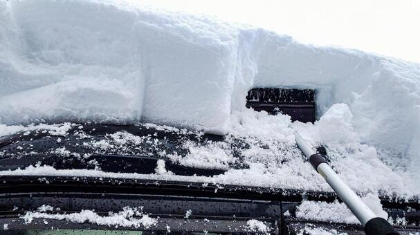 Car snow down